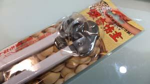 NHKでやっていた商品