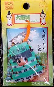 大阪城、大学生の時に行ったかな~