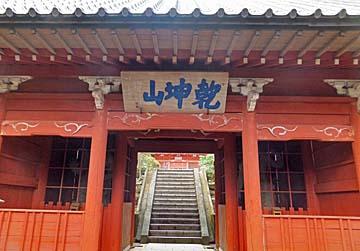これが仁王門です