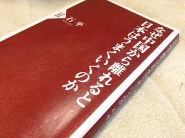 これがその本です